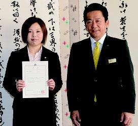 中山市長から辞令交付を受けた鈴木さん(左)=10日朝、市役所市長室