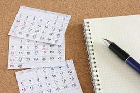 カレンダーとメモ帳の画像