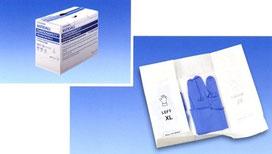 ケモプラス™ ニトリルグローブ 滅菌済