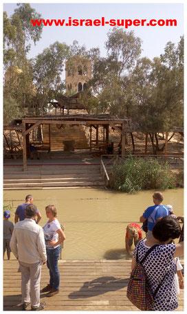 Место, где Иоанн призывал народ ко крещению