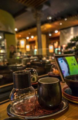 Ginger Tea, Yoojis, Josefstrasse, Zurich.