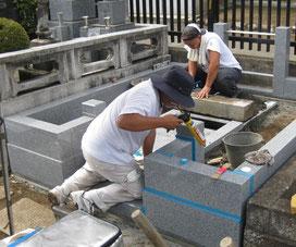 深谷石材店:お墓を建てる