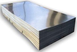 купити лист металевий умань, метал умань, прокат умань, металлический лист умань купить.