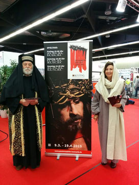 Franz-Xaver Horvath und Angelika Zankl-Horvath auf der Consumenta 2018 in Nürnberg, Foto: Christian Rastätter
