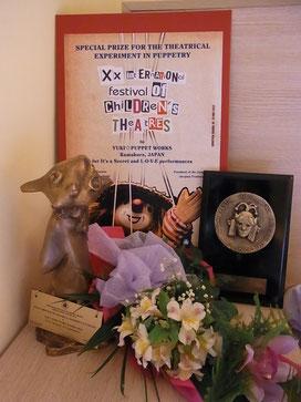 左:トロフィー   中:賞状   右:フェスティバル・ノミネートの盾