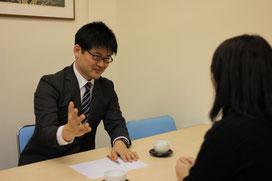 名古屋の有限会社から株式会社への変更の相談風景