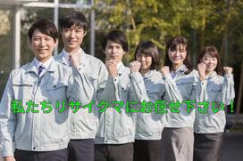 牛久市 不用品回収 不用品処分 粗大ゴミ 廃品回収