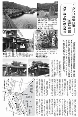 『宣伝研究』2012年4月号より。風景写真も向きに気をつけて配置(左上の写真には、橋が中央に向かって湾曲したものを選択)