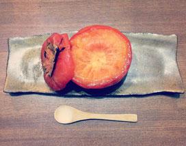 美味しい柿の食べ方