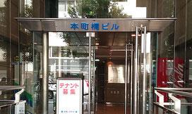 色彩舎ソリューション 大阪校