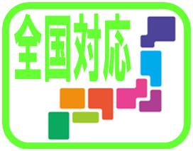 President クーリング 会社 オフ 株式