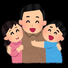 父の日のプレゼントランキング用お父さんと子供のイラスト笑顔