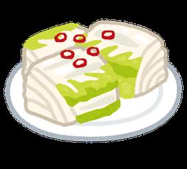 白菜の漬け物イラスト