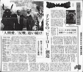 円谷英二(ウルトラマン特撮)