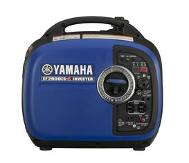 Yamaha Generators, Yamaha Pressure Washer, Yamaha Outdoor Eqiupment