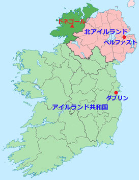 アイルランド ドネゴール州