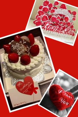 ケーキ ウェディング 母の日 ありがとう