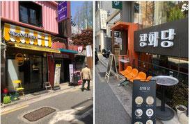 ⓶左手にサンドイッチ専門店(eggcellent)、右手に餃子の有名店(창화당)が見えます。