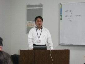 左京講師による講習の様子