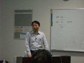 札幌中央SGの三森講師