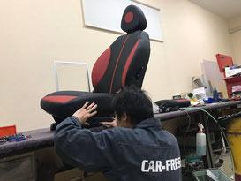 仕上げ:車の内装張替え・補修例6【カーフレッシュ新潟】