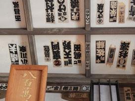 品川神社 末社 阿那稲荷神社