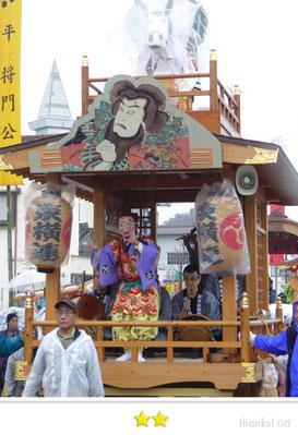 カエルさん:岩井将門祭り