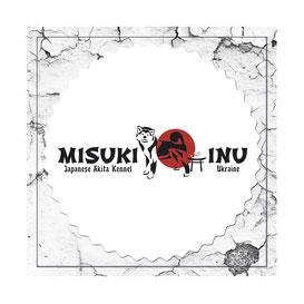 logotip pitomnika akita inu Misuki Inu Ukraina; disain logotipa v yaponskom stile; elegant Japanese logo design; krasniy; beliy; FCI; UKU; PRS LA BEAUTY;