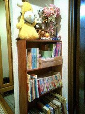 それでも時間のあるときは、本を読んだり、少し遊んだりできる待合スペースです。