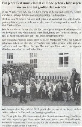 Bild: Teichler Seeligstadt Kindergarten Chronik  2004