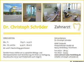 Zahnarztpraxis Dr. Christoph Schröder