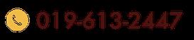 019-613-2447