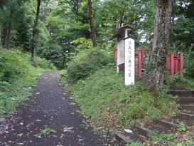 世界遺産 平泉 金鶏山