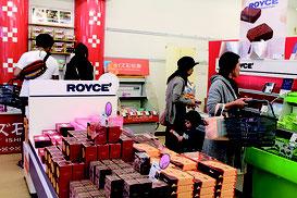 真剣にチョコレートを選ぶ人々=13日、徳村菓子店