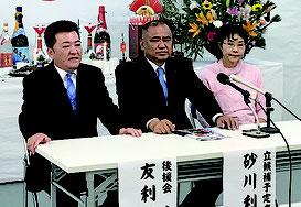 石垣市長選へ向けた政策を発表する砂川氏(中央)=16日、後援会事務所