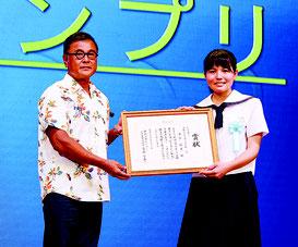 グランプリに輝いた島袋さん(写真右)と審査委員長の當山智士社長=16日、沖縄かりゆしアーバンリゾート・ナハ
