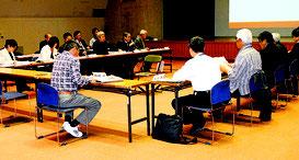 石垣版CCRC基本構想策定委員会の第3回会合が開かれた=2日午後、市民会館中ホール