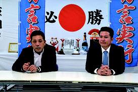 仲嶺氏(左)と箕底氏が会見を開いた=30日、市内事務所