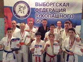 Победители и призеры первенства