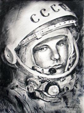 Юрий Гагарин, сухая кисть