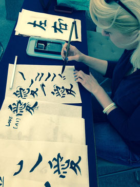 japanese calligraphy tokyo lesson class