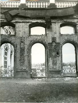 Лионский зал. 1947 г.