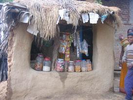 村唯一の売店