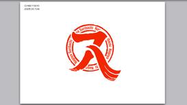 名古屋スリバチ学会ロゴ