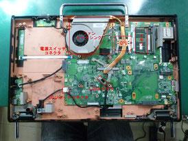 NEC VN500R 基板