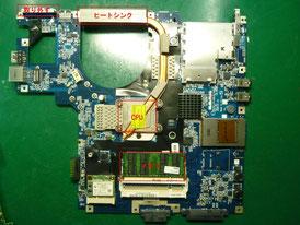 NEC LL550 基板
