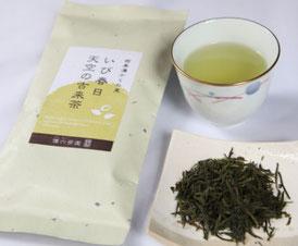 天空の古来茶(煎茶)