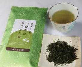 春日のやぶ北茶