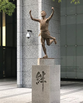 会場のある読売新聞本社ビルは、箱根駅伝のスタート・ゴール地点です