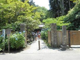 入り口、総門